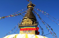 Nepal from £ 420